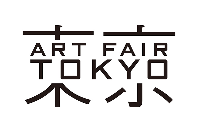 Art Fair Tokyo logo 2018