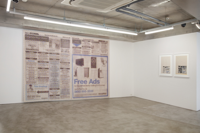 Installation view, artwork: Mungo Thomson