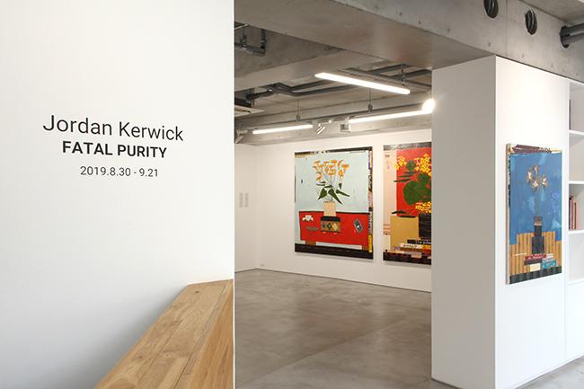 Jordan Kerwick FATAL PURITY at MMG Tokyo (2)