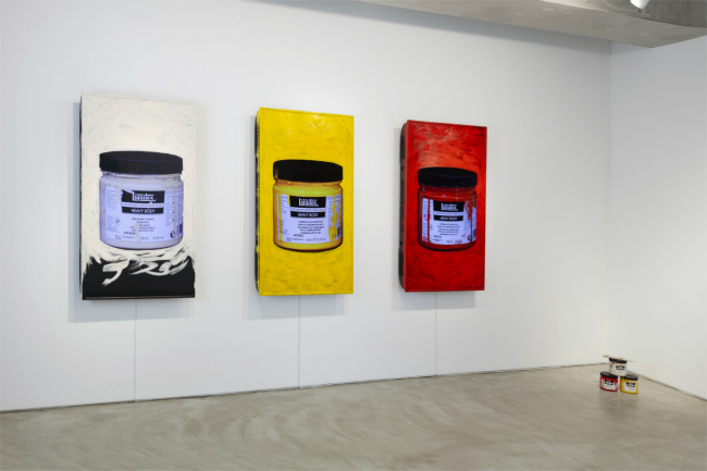 Installation view, artwork: exonemo