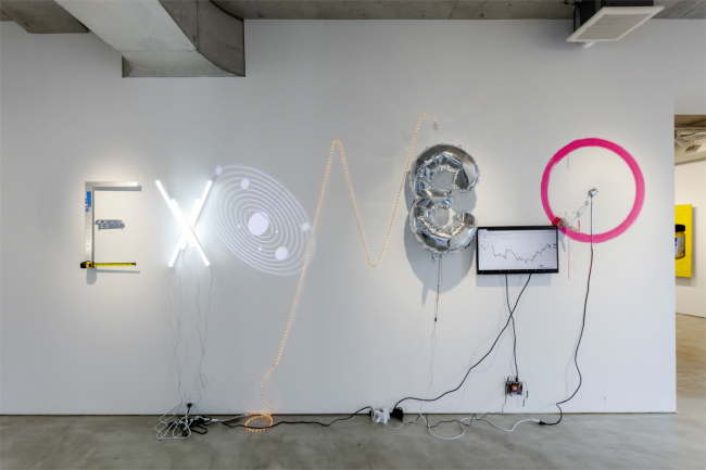 Installation view with exonemo, 'Signature, 2020', 2020