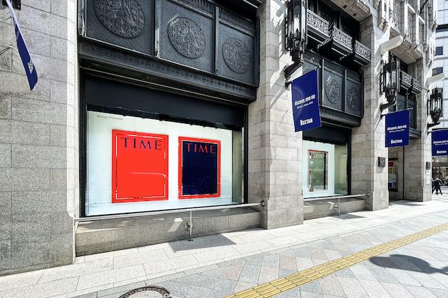 Installation view, artwork: Mungo Thomson, ISETAN Shinjuku