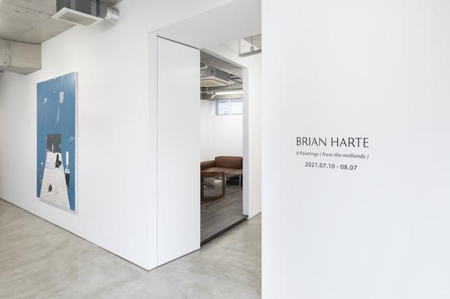 Installation view with Brian Harte, <em>Bedroom, (Part 2)</em>, 2021